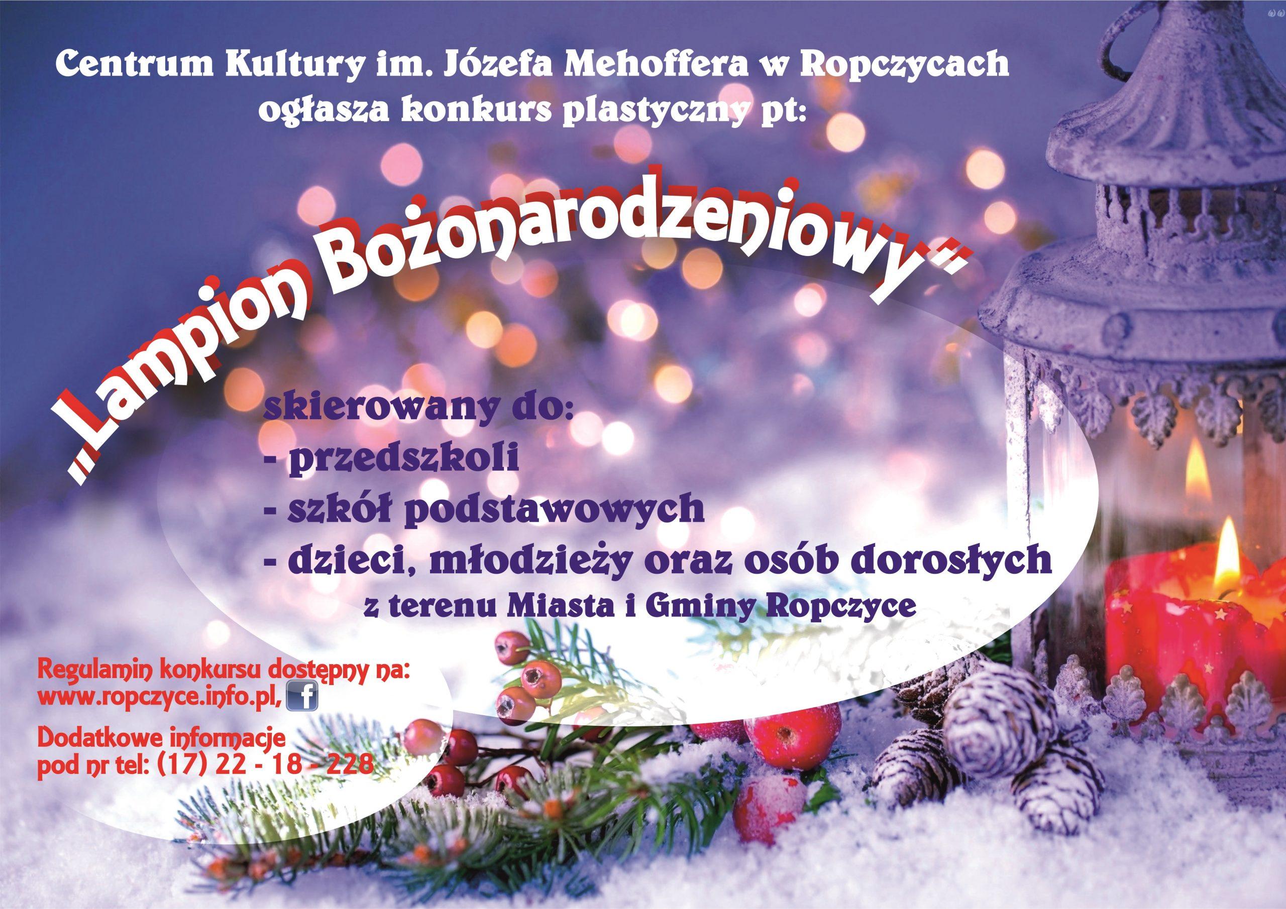 Lampion-Bozonarodzeniowy-scaled.jpg